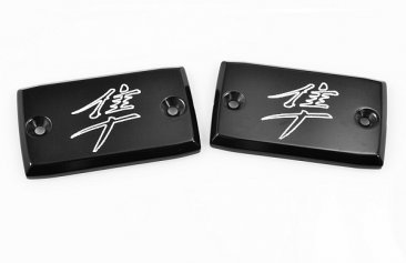 Master Cylinder Reservoir Caps For Suzuki Hayabusa MS-600-BUSA